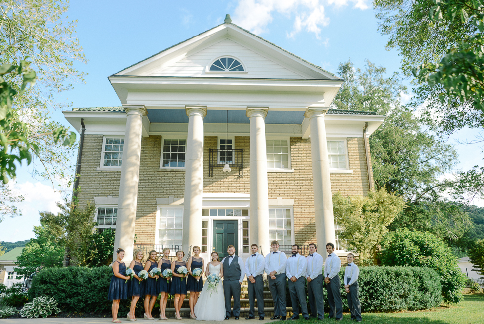 maylon house weddings